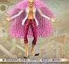 ドフラミンゴの衣装画像