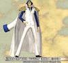 クザン(青キジ)の衣装画像