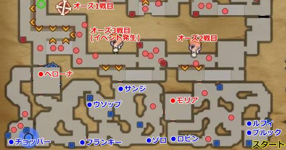ゴースト島の冒険トレジャー攻略用マップ